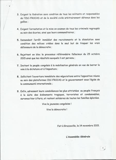 declaration-idc-frocad-p4